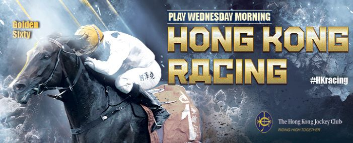 HK Wednesday
